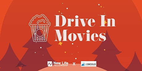 NLF Movies: Drive In Movie Theater tickets