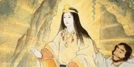 Cleansing Ceremony with the Sun Goddess AMATERASU tickets