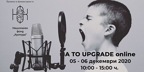 A to UPgrade tickets