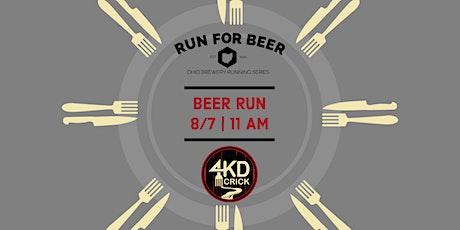 Beer Run - 4KD Crick | 2021 Ohio Brewery Running Series tickets