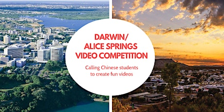 Information session on the Darwin/Alice Springs Video Competition tickets