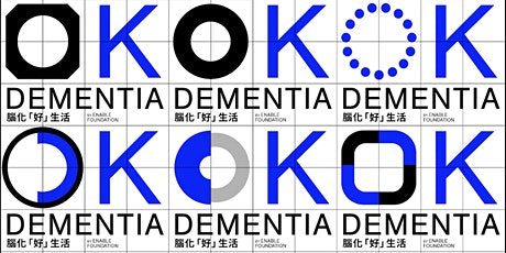 OK Dementia  腦化好生活  Dec 2020 - SI.DLab II Dementia Hong Kong Co-Creation II tickets
