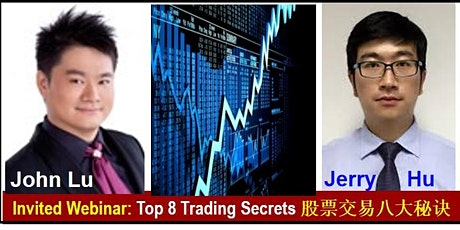 Invited Chinese Webinar (特邀大师班) on Top 8 Stock Trading Secrets (股票交易八大秘诀) tickets