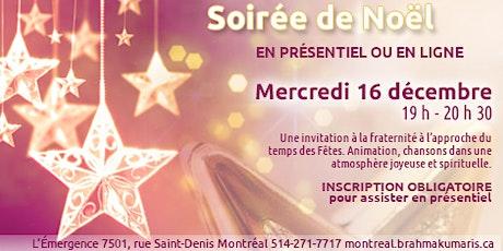 Soirée de Noël de L'Émergence Christmas Celebration billets