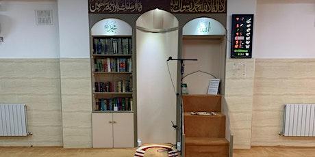 Masjid Abu Bakr - 1:40pm Jumu'ah Salaah tickets