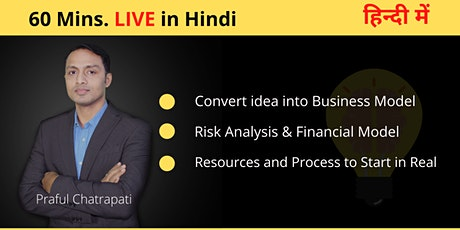 Master Class to be an Entrepreneur in Hindi tickets