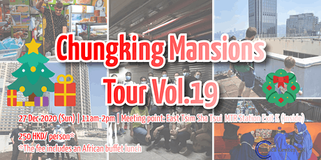 Chungking Mansions Tour Vol.19 tickets