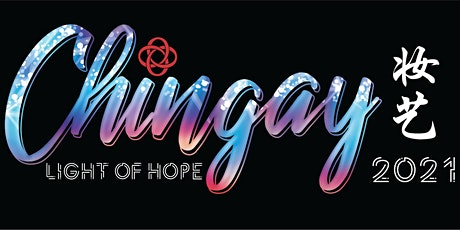 Chingay 2021 Webcast and Telecast tickets