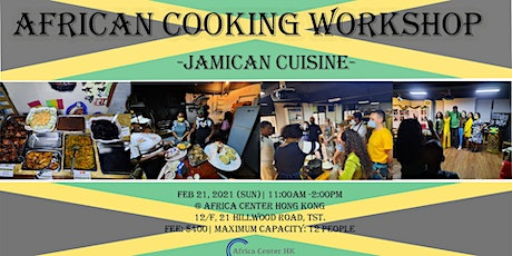 African Cooking Workshop - Jamaican Cuisine- tickets