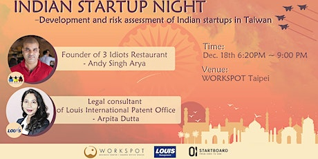 INDIAN NIGHT- Development and risk assessment of Indian startups in Taiwan tickets