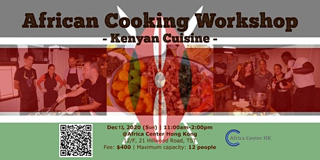 African Cooking Workshop - Kenyan Cuisine- tickets