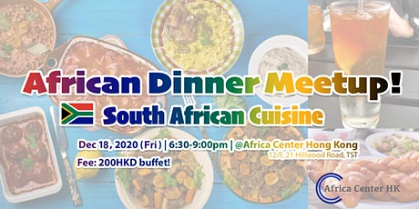 African Dinner Meetup! (South African Cuisine) tickets