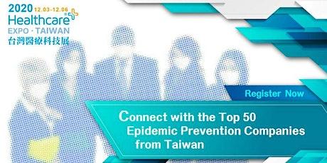 2020 Healthcare+ Expo Taiwan tickets