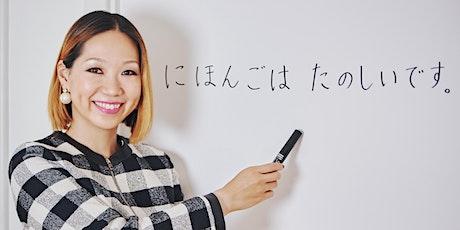 Online - MONDAY JAPANESE CONVERSATION [ADVANCED] tickets