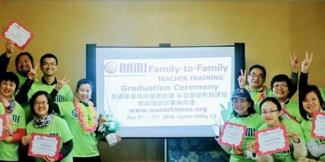 报名家連家 教師网上培訓 NAMI F2F Teacher online training for Chinese Community -2020 tickets