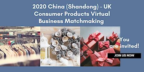 2020 China (Shandong) - UK Consumer Products Virtual Matchmaking Conference tickets