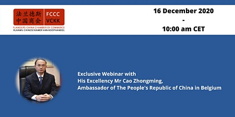 Webinar with the Ambassador of The People's Republic of China in Belgium tickets
