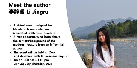 Meet the author   李静睿 Li Jingrui tickets