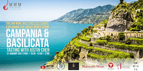 Regional Focus! Exploring Great Wines from Campania and Basilicata tickets