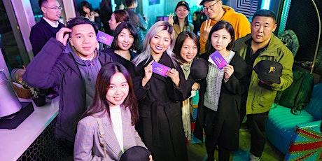 Freelancers & Entrepreneurs Jing'an Mixer 自由职业者&创业者年末创想交流夜 tickets