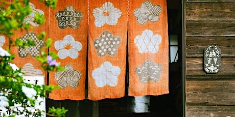 Kyushu Crafts Club — Day #4 tickets