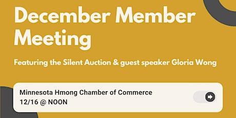 December Member Meeting tickets