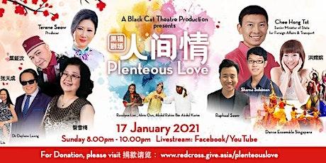 黑猫剧场:人间情 - Black Cat Theatre: Plenteous Love tickets