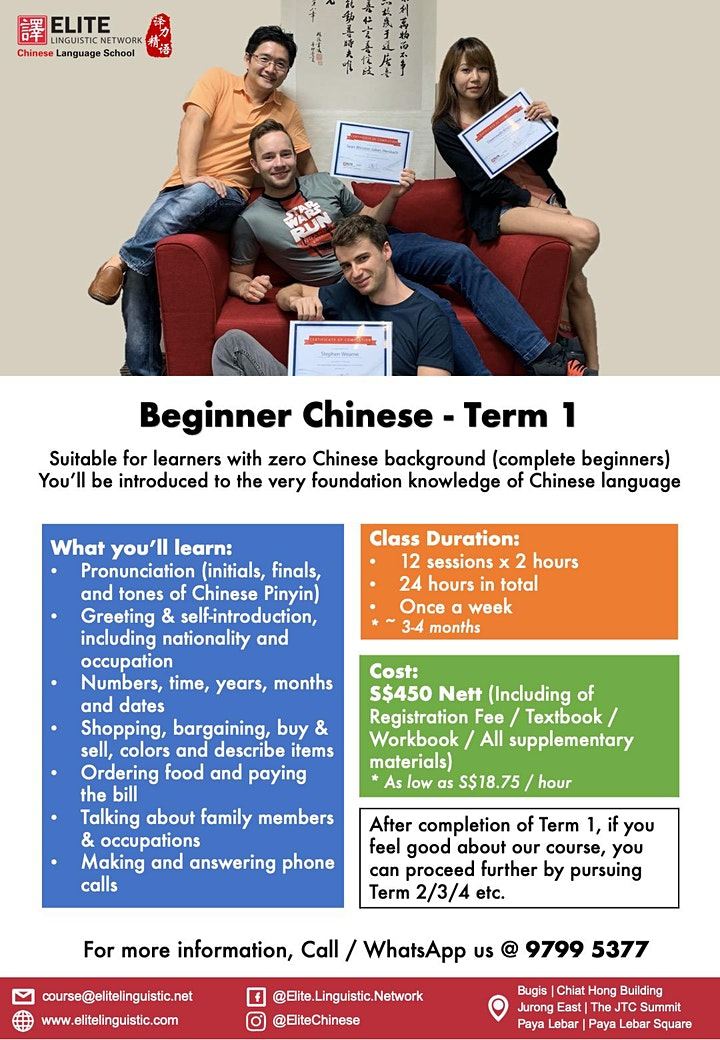 Conversational Chinese (Beginner Mandarin) FREE Trial Lesson @ JURONG EAST image