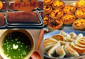 Sale! Tastes of Chinatown Tour $59.99 (Guided by L