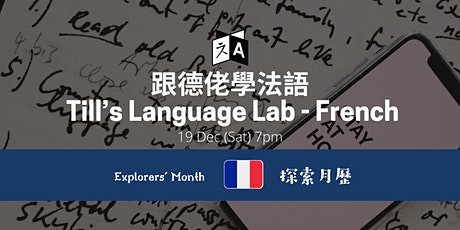 Till's Language Lab: French | Explorers' Month tickets