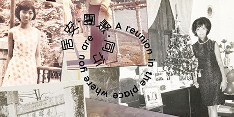 居安·團聚·同行  'A Reunion in the Place Where You Are' - Wing Hong Residency tickets