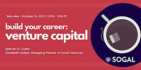 Breaking Into Venture Capital Webinar - October Tickets