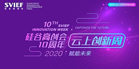10th SVIEF &  Innovation Week tickets