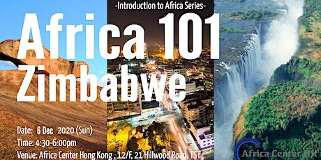 Africa 101   Zimbabwe tickets