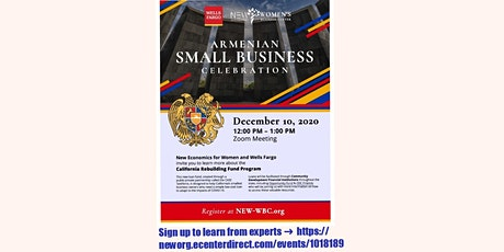 Armenian Small Business Celebration +CA Rebuilding Fund Loan  Program tickets
