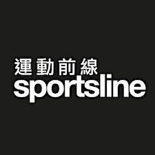 Sportsline Asia logo