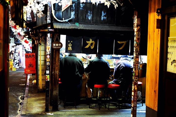 Tokyo Live Virtual Tour -  Shinjuku Neon Lights image
