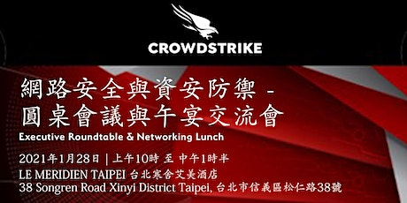 Executive  Roundtable and Networking Luncheon tickets