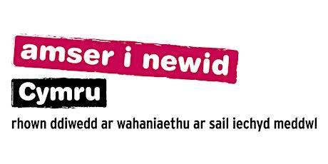 Digwyddiad Rhith ar gyfer Cyflogwyr Amser i Newid Cymru tickets