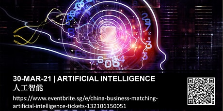 China Business Matching - Artificial Intelligence 人工智能 tickets