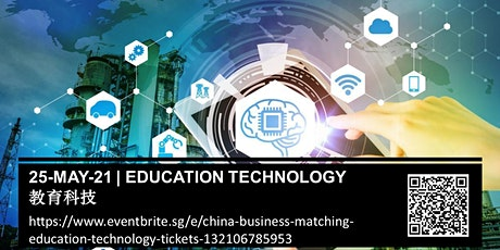 China Business Matching - Education technology 教育科技 tickets