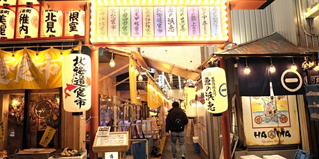 Tokyo Live Virtual Tour - Yakitori Happy Hour tickets
