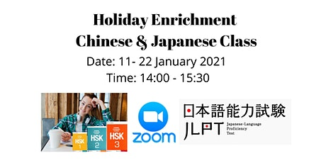 2021 Holiday Chinese & Japanese Class - Online tickets