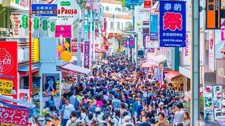 Japan - Virtual Colourful Harajuku Tour image