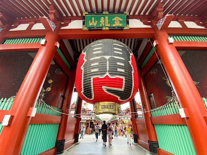 Japan - Virtual Asakusa Walking Tour image