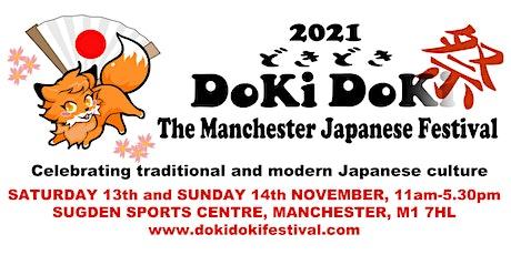 Doki Doki - The Manchester Japanese Festival tickets