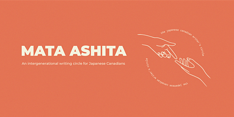 Mata Ashita: The Japanese Canadian Writers' Circle tickets