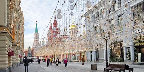 Nikolskaya Street And Moscow's KGB Building tickets