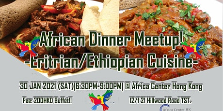 African Dinner Meetup! (Eritrean/Ethiopian Cuisine) tickets