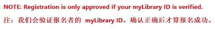裕廊区域图书馆小小书迷读书会 image